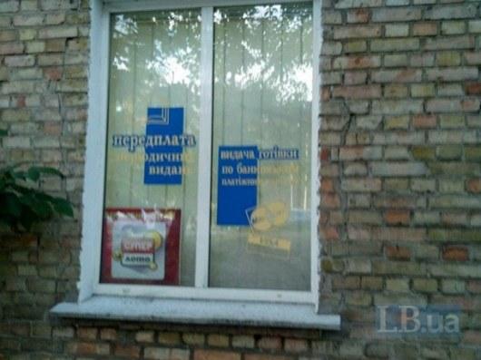 В Киеве грабитель пришел на почту с охотничьим обрезом. ФОТО